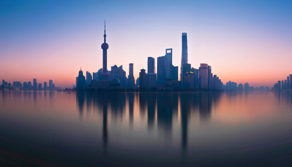 Shanghai skyline in the afternoon
